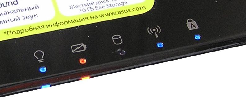индикатор ноутбука