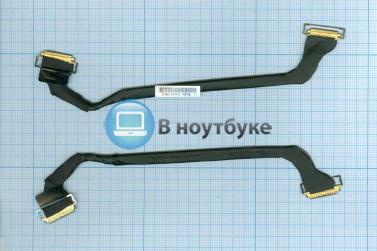 Шлейф матрицы для ноутбука Apple Macbook Pro A1278 - купить по оптовой цене в интернет-магазине vnoutbuke.ru