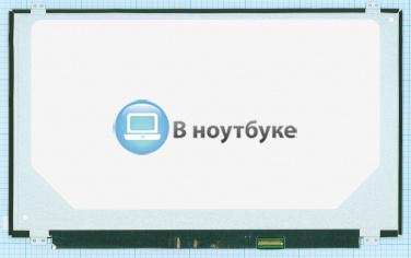 Матрица N156BGE-E42 - купить по оптовой цене в интернет-магазине vnoutbuke.ru