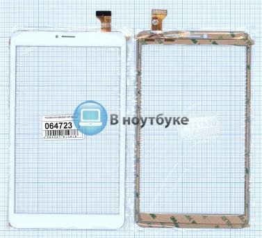 Сенсорное стекло (тачскрин) CH-08100A1-V01 белое - купить по оптовой цене в интернет-магазине vnoutbuke.ru
