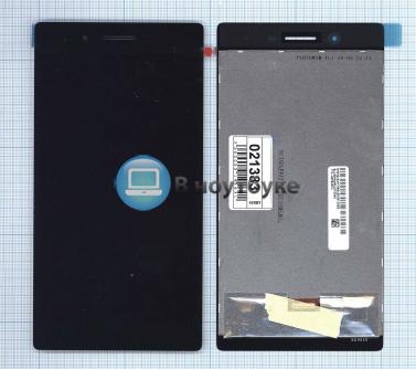 Модуль (матрица + тачскрин) для Lenovo Tab 3 730X TB3-730X черный - купить по оптовой цене в интернет-магазине vnoutbuke.ru