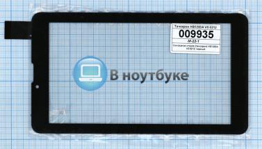 Сенсорное стекло (тачскрин) HS1283A V0 0212 черное - купить по оптовой цене в интернет-магазине vnoutbuke.ru