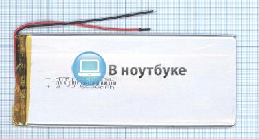 Аккумулятор Li-Pol (батарея) 3*65*150мм 2pin 3.7V/5000mAh - купить по оптовой цене в интернет-магазине vnoutbuke.ru