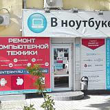 Ростов-на-Дону, проспект Михаила Нагибина, 43